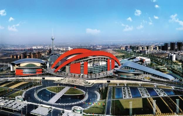 Nanjing Olympic Sports Centre