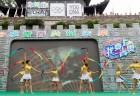 Comienza la cuenta atrás para los Juegos Olímpicos de la Juventud