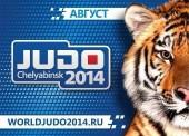 Sigue en directo el Campeonato del Mundo de Judo en Rusia