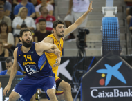 La ÑBA se divierte jugando y aplasta a Macedonia por 94-63