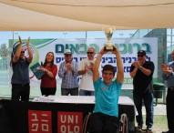 Martín de la Puente conquista el título en Israel