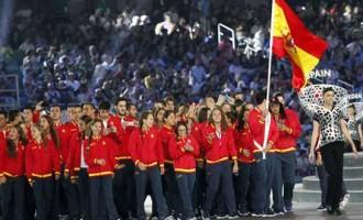 Primer aniversario de los Juegos Europeos