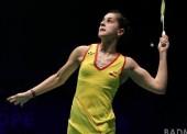Carolina Marín pierde en su debut en el Open de Indonesia
