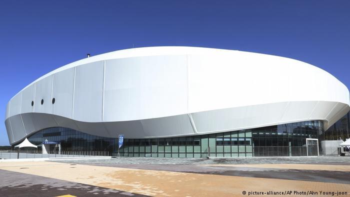 Arena Gangneung