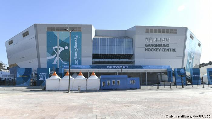 Estadio de Hockey Gangneung.