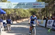 Se abre el plazo de inscripción para la IV Bokerón Bike 2018, Ciudad de Málaga