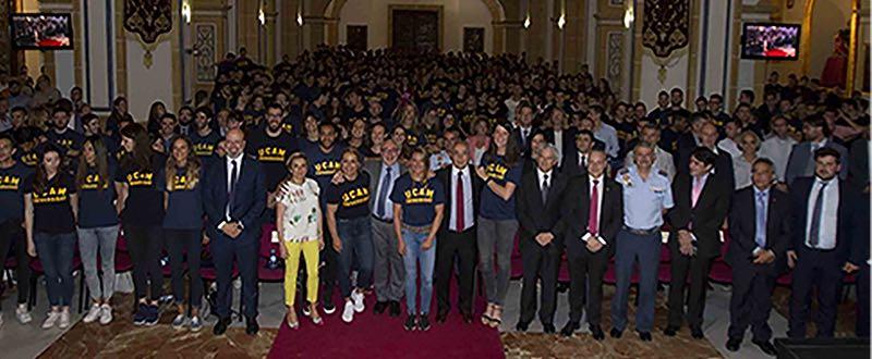 Gala del Deporte de la UCAM. Fuente: UCAM