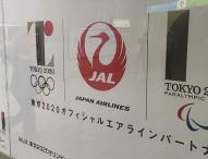 España ya tiene 152 deportistas clasificados para Tokio 2020