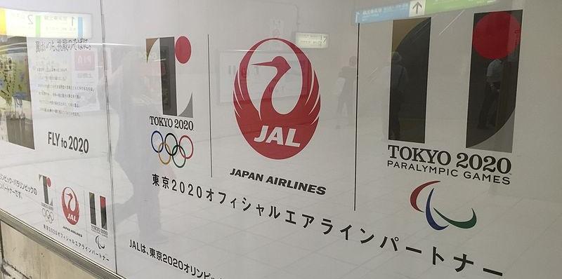 Juegos Olímpicos de Tokio 2020. Fuente: Archivo AD