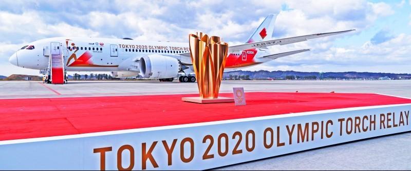 Juegos Olímpicos de Tokio 2020. Fuente: COI