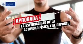 El deporte se declara como actividad esencial en España